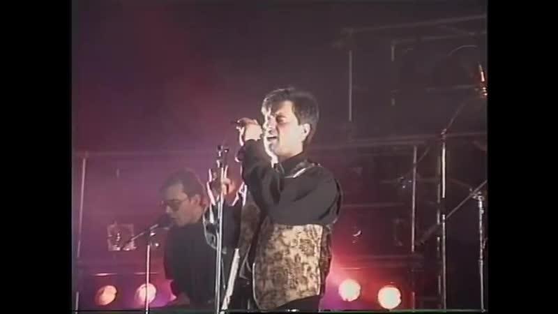 «Диалог» - Концерт в НКИ (29.12.1991)