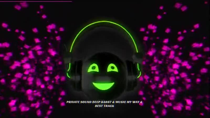 Private MMW Best Track HD360 2