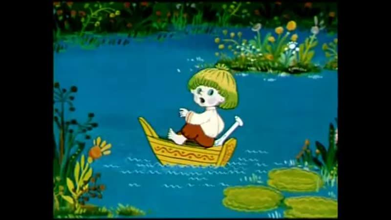 Івасик Телесик мультфильм Украина 1989