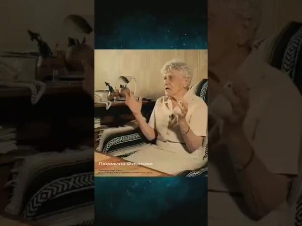 НАРОД РОССИИ НЕ БУДЬ ПЛАСТИЛИНОМ Людмила Фионова РАН профессор физико математических наук