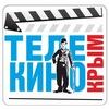 «Теле Кино Крым»