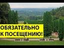 КИСЛОВОДСК 2020 - лучший курорт КМВ в России! НЕВЕРОЯТНЫЙ ПАРК! Обзор отдыха в Кисловодске в 2020!