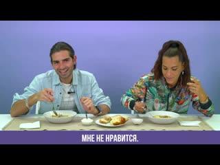Испанцы пробуют супы из России БОРЩ, РАССОЛЬНИК, СОЛЯНКА