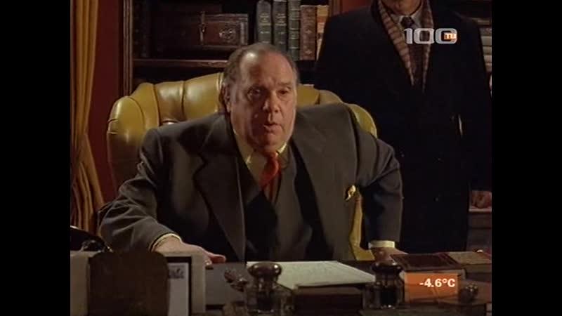Тайны Ниро Вульфа Только через мой труп Детектив 2001