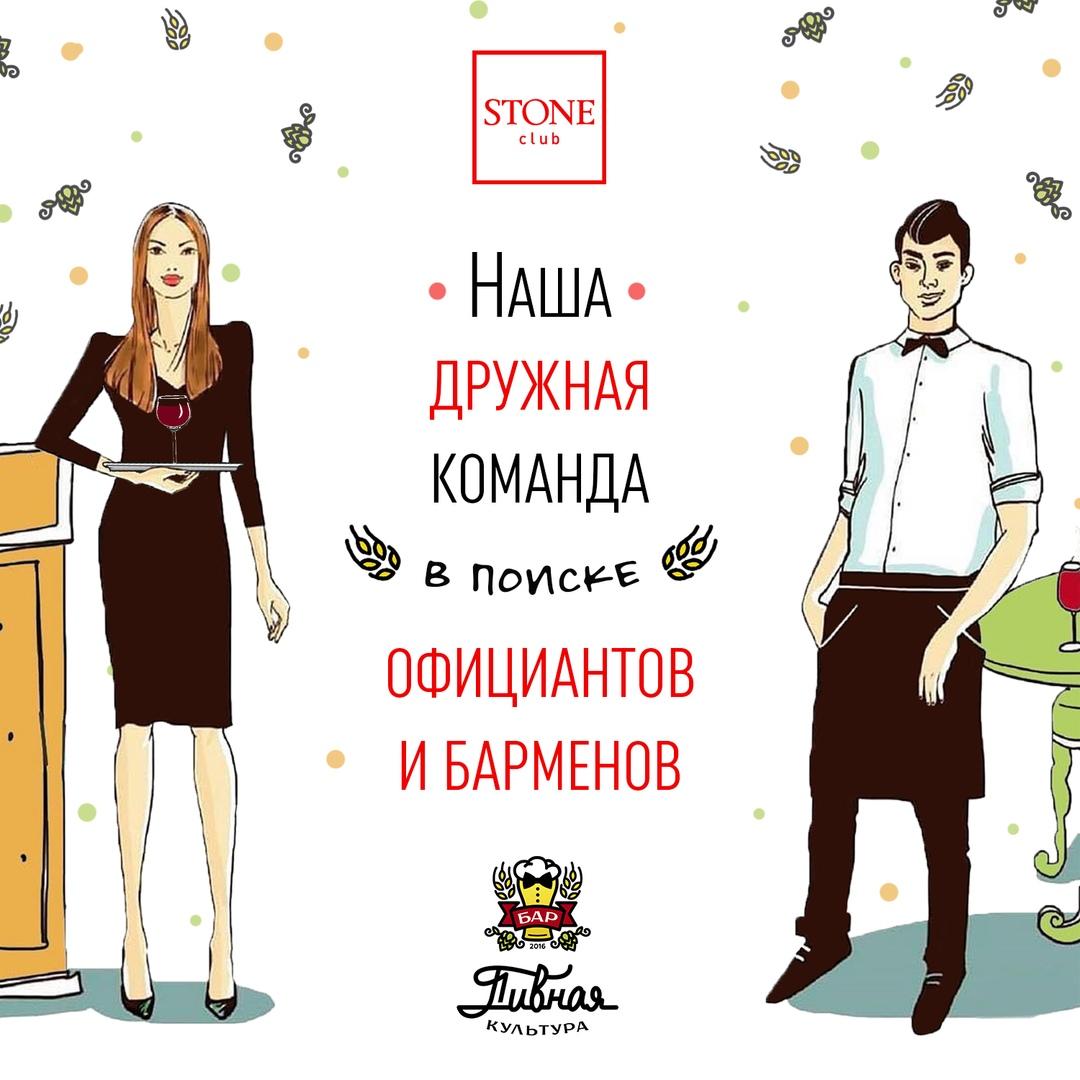 Кафе «Терраса» - Вконтакте