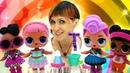 Игрушки для детей 🔴 Барби и куклы ЛОЛ, машинки все серии онлайн