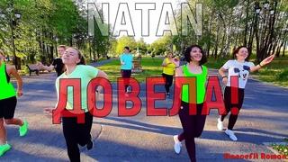 Natan - Довела (Bachata Remix by DJ Ramon) choreo by Michal Rozewski