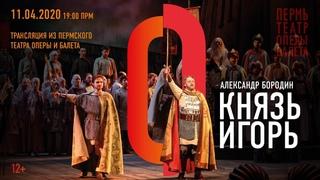 «Князь Игорь» / Prince Igor. Трансляция из Пермского театра оперы и балета
