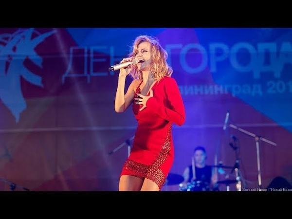 Глюк'oZa (Глюкоза). Концерт в Калининграде, 9.07.2016
