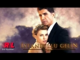 Istanbullik Kelin 1-qism (Turk serial, Ozbek tilida) 2017 HD