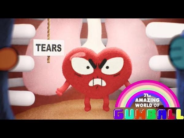Удивительный Мир Гамбола Серия Сердце Песня Открой же сердце чувства