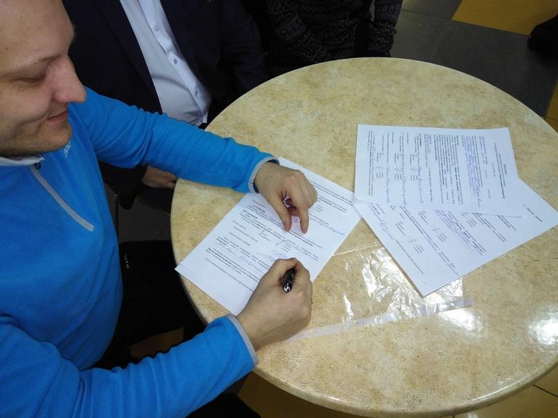 В республике Коми создается отделение Партии Прямой Демократии. «Партия Танчиков»., изображение №2