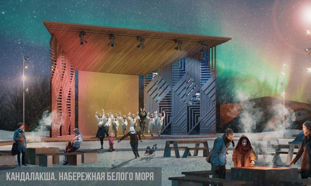 Russian Towns, Cities / Urban Development - Page 6 RR0NSGrydEg