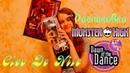 Обозревалкин26 Распаковка Monster High Cleo de Nile Dawn of the Dance перевыпуск 2014.