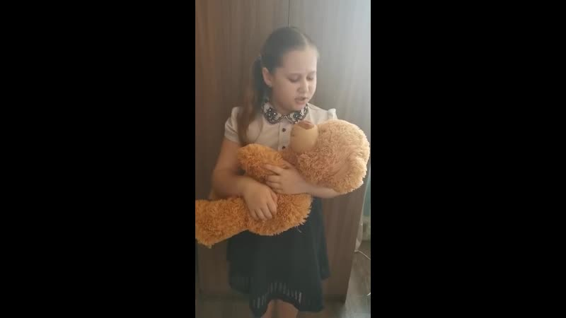 Болгова Диана 7 лет