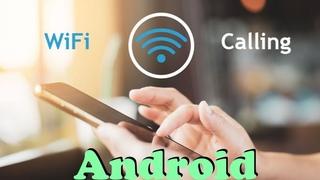 Как включить звонки по Wi-Fi? Метод работает на Андроиде близком к чистому.
