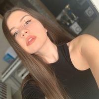 Диана Хитарова