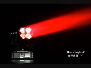 GY-HM BS410 4x10W LED MINI Super Beam