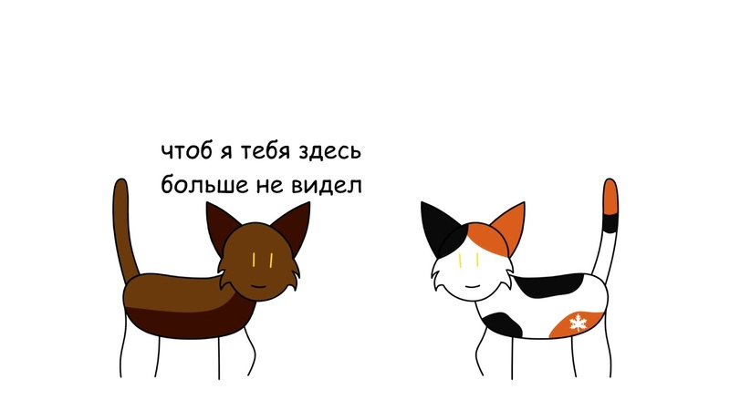 Коты воители Месть Кленовницы ~ в двух словах