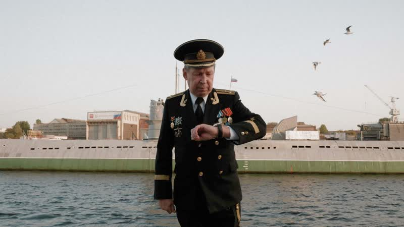 Российская атомная подводная лодка в ваших часах