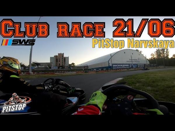 21 06 2020 Sodi World Series Club Race PitStop Narvskaya