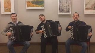 Поздравление от трио баянистов «Ostinato» для ансамбля «Парафраз»