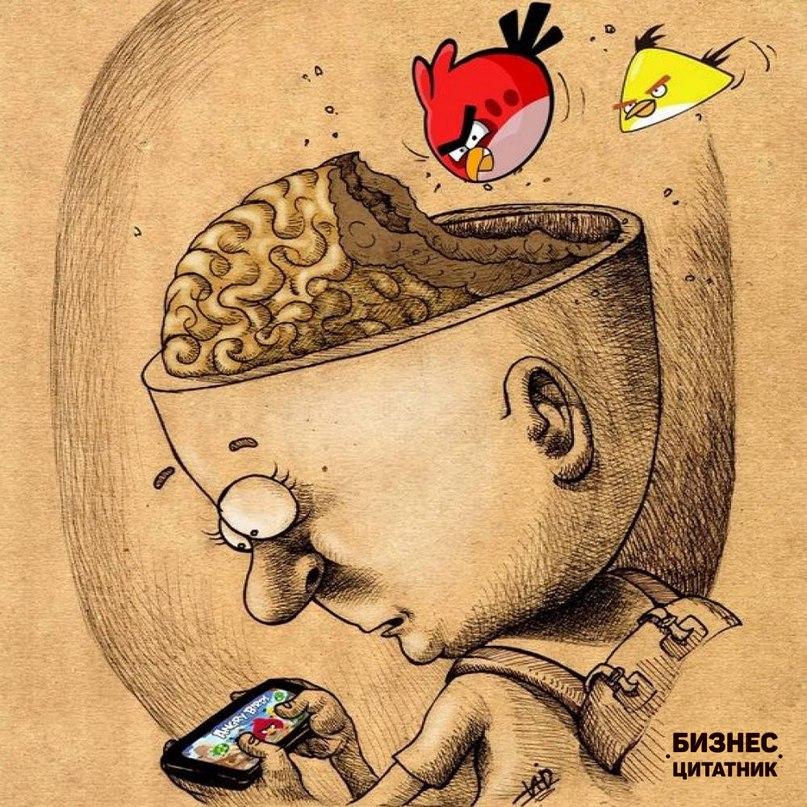 Деградация мозга    С каждым днем все больше людей жалуется