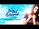 Мне не стыдно/Im Not Ashamed 2016 Официальный трейлер