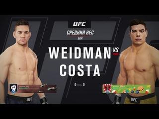 VBL 33 Middleweight Chris Weidman vs Paulo Costa