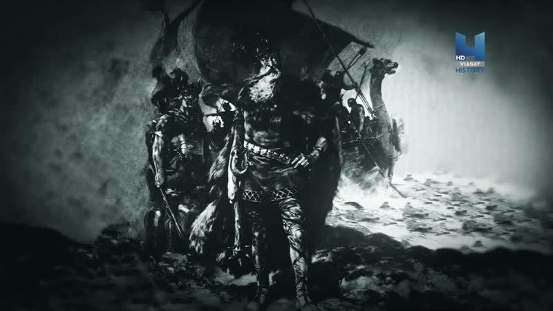 Мифы и чудовища 03 Война