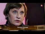 Гундарева Наталья - Легенды кино