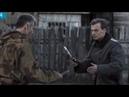Секретный груз -новые военные фильми 2018 Война Гитлер СССР Разведка Шпионы
