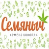 Семяныч (Semyanich)