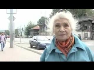 Молодец, бабушка!!!.360