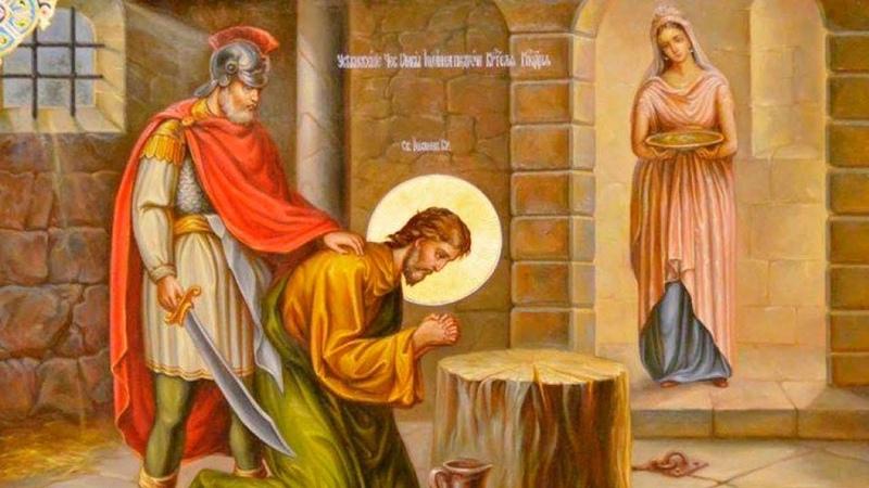 Усекновение главы Иоанна Предтечи. Кто и зачем выдумал правила о ножах и круглом?
