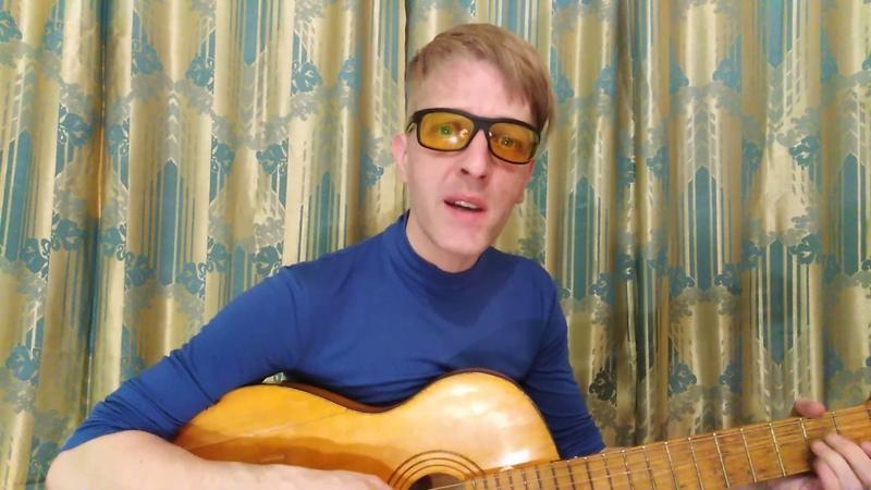 WANKO Апрель песня под гитару