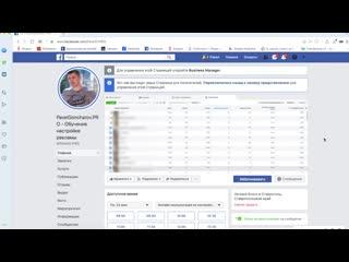 """Опция """"онлайн-запись на услуги"""" не выходя из facebook или instagram"""