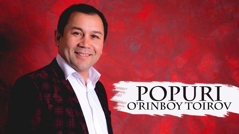 O'rinboy Toirov Popuri Уринбой Тоиров Попури music version 2018