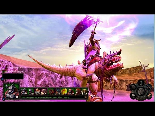 Игра по сети Heroes of Might and Magic V Дикие огненные элементали Random wars 21