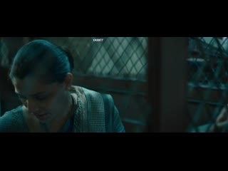 Удушье/Choked (2020)
