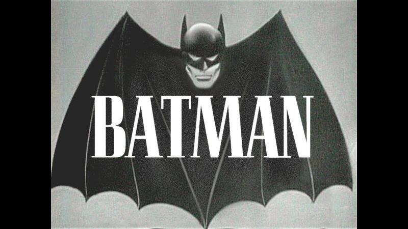Бэтмен-Сериал-Серия 6 (1943)