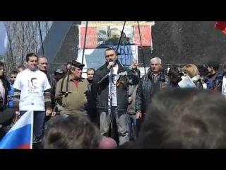 Российские организации работают с донецкими сепаратистами
