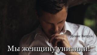 БЛАГОДАРНОСТЬ🙏🏼 Евгений Евтушенко / Денис Витрук