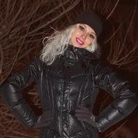 Виктория Глок