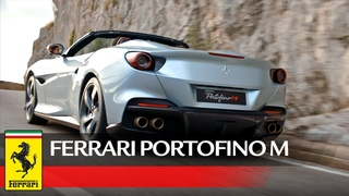 The Ferrari Portofino M: a voyage of rediscovery
