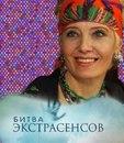 Личный фотоальбом Екатерины Рыжиковой
