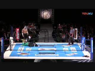 NJPW Road To Power Struggle 2018: Super Junior Tag League 2018 (2018.10.19) - День 3
