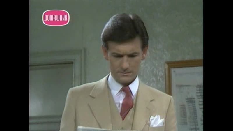 6 Партнеры по преступлению Ботинки посла Англия Детектив 1983