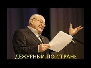 Михаил Жванецкий. Куда чаще всего ходит наш человек