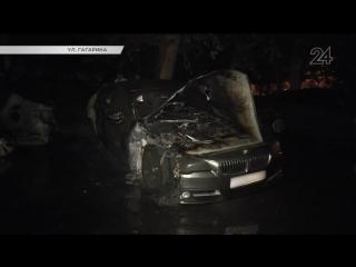 Во дворе дома по ул. Гагарина сгорели несколько автомобилей